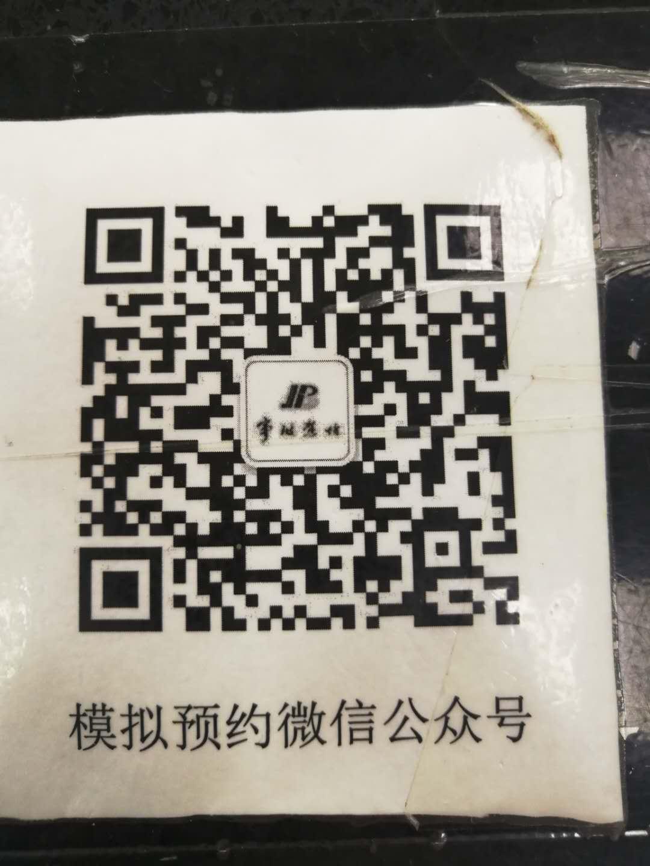 微信图片_20200602140056.jpg