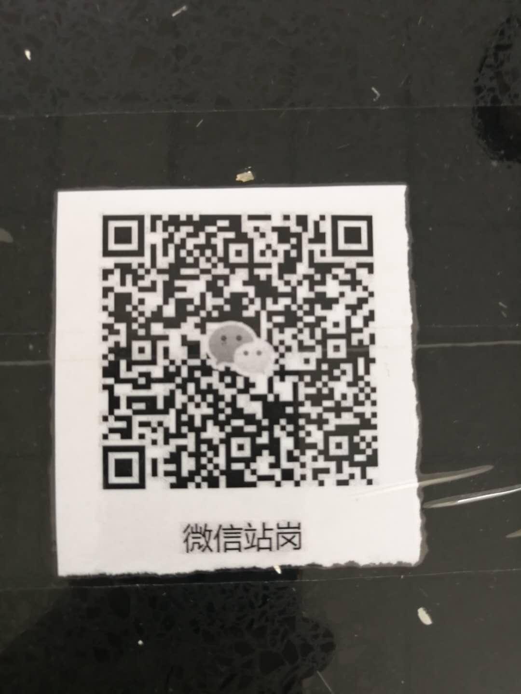 微信图片_20200602140103.jpg